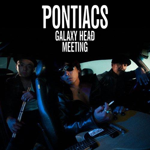 GALAXY HEAD MEETING