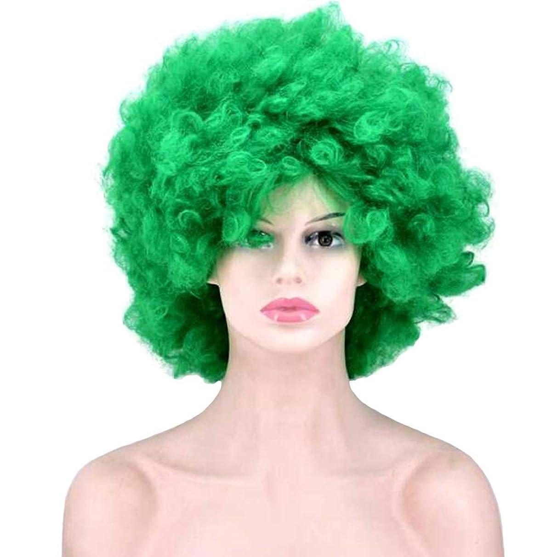 アナログ落花生等ウィッグ - ファッションショート爆発ヘッド高温シルクウィッグナチュラル耐熱プロムハロウィーンロールプレイ30cmグリーン (色 : Green, サイズ さいず : 30cm)