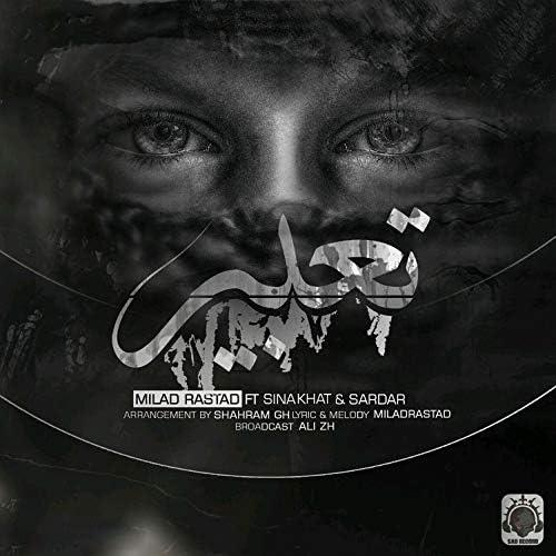 Milad Rastad feat. Sina Khat & Sardar