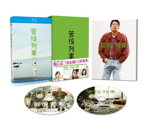 苦役列車(初回限定生産版)(Blu-ray Disc)