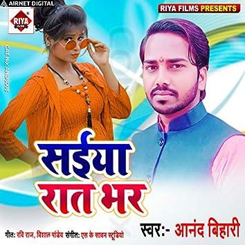 Saiya Raat BHR