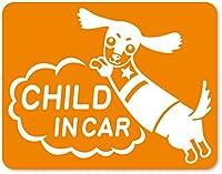 imoninn CHILD in car ステッカー 【マグネットタイプ】 No.38 ミニチュアダックスさん (オレンジ色)