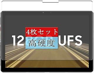 4枚 Sukix フィルム 、 CHUWI SurPad 10.1インチ 向けの 液晶保護フィルム 保護フィルム シート シール(非 ガラスフィルム 強化ガラス ガラス )