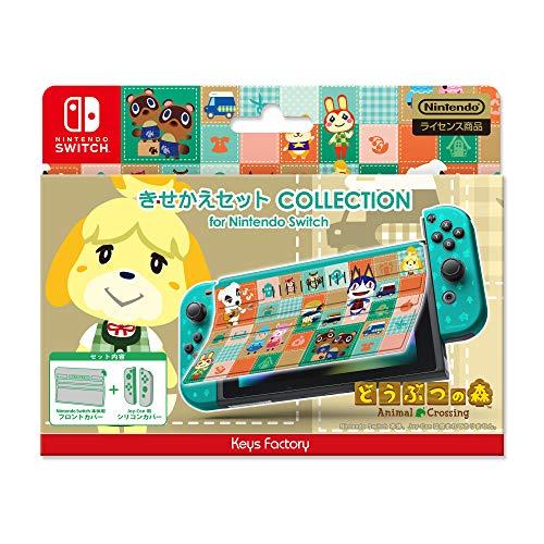 【任天堂ライセンス商品】きせかえセット COLLECTION for Nintendo Switch (どうぶつの森)Type-A