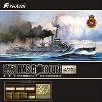 フライホークモデル 1/700 イギリス海軍 HMS 戦艦 エジンコート 豪華版 プラモデル