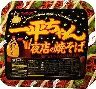 Myojo Ippei-chan Instant Yakisoba Noodles 4.77oz Tubs (Pack of 12)