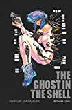 Ghost in the shell nº1