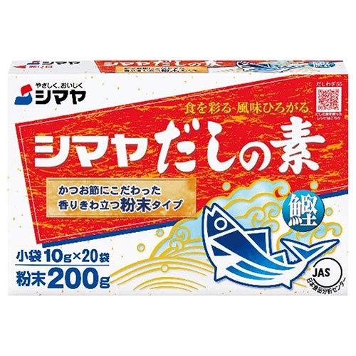 シマヤ だしの素 粉末 (10g×20)×24箱入×(2ケース)