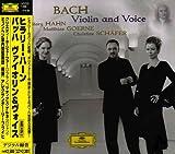 バッハ:ヴァイオリン&ヴォイス