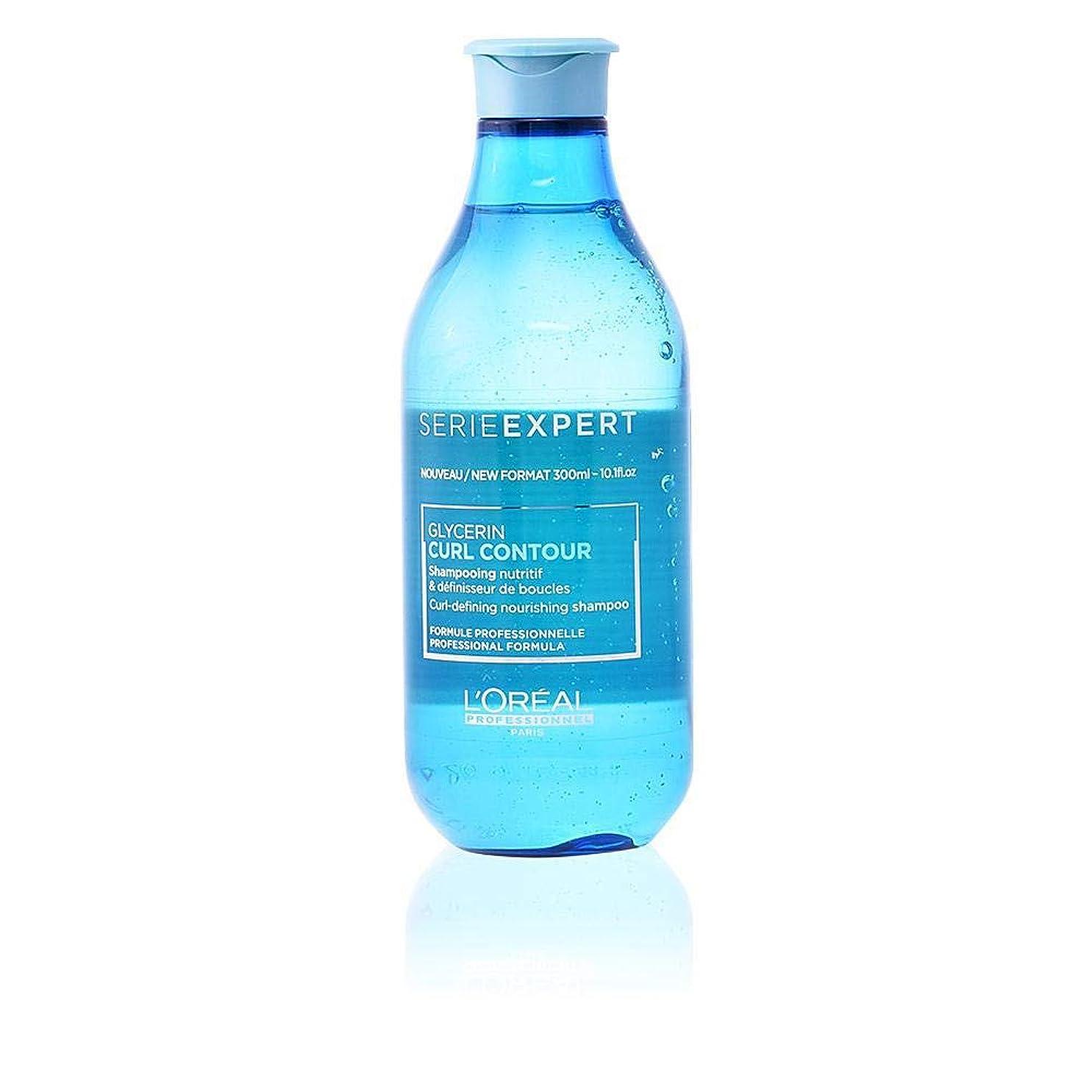 動的シンプトン免除ロレアル Professionnel Serie Expert - Curl Contour Glycerin Curl-Defining Nourishing Shampoo 300ml/10.1oz並行輸入品
