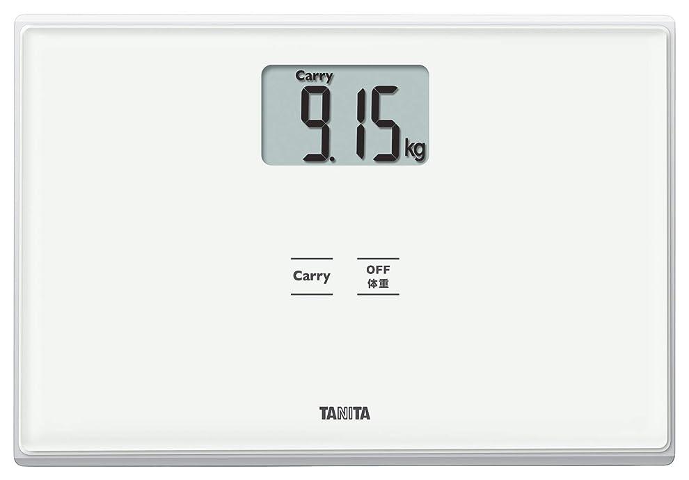もっとコミット仮説タニタ 体重計 ホワイト HD-665 WH 持ったモノの重さがはかれる