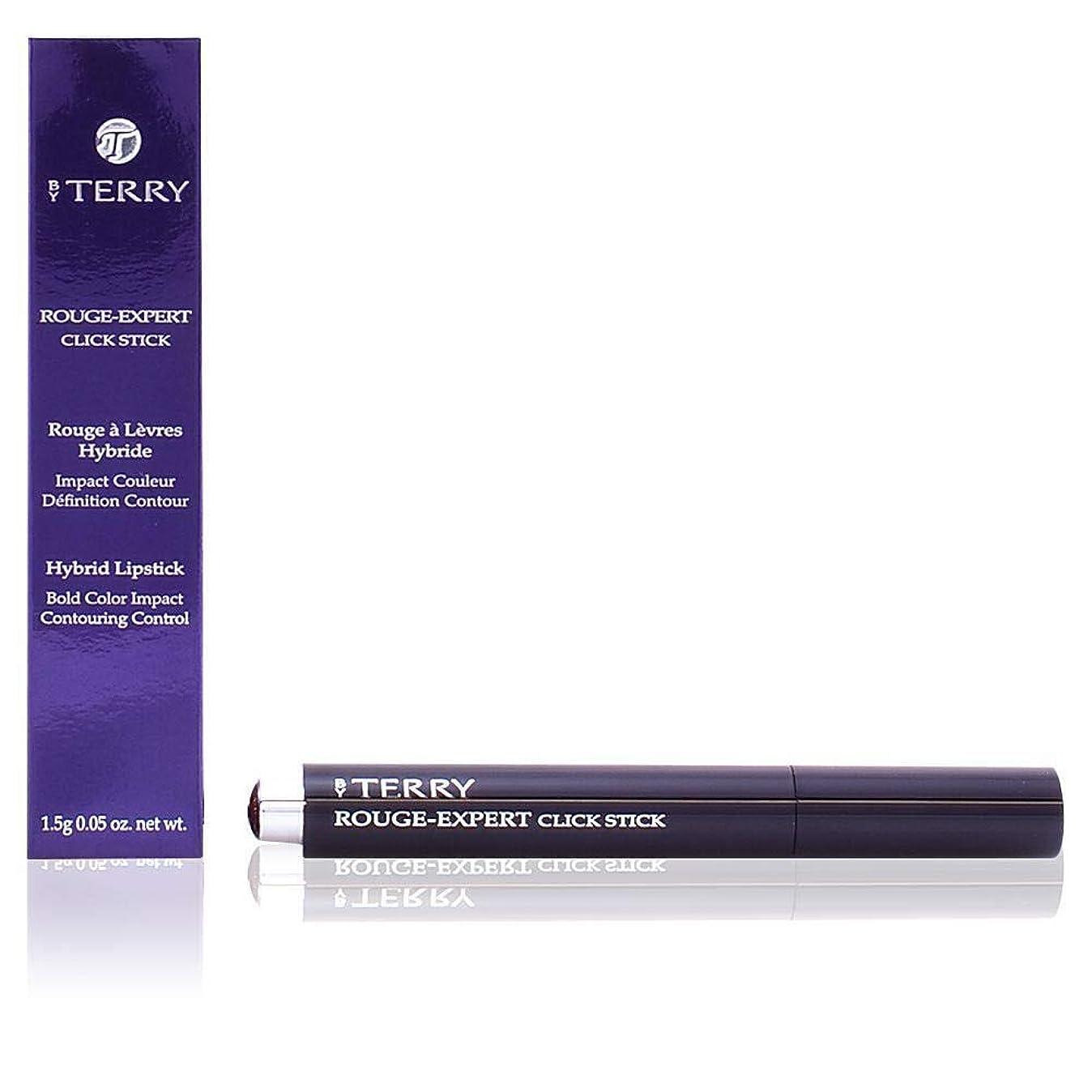 平日ウッズ等々バイテリー Rouge Expert Click Stick Hybrid Lipstick - # 13 Chilly Cream 1.5g/0.05oz並行輸入品