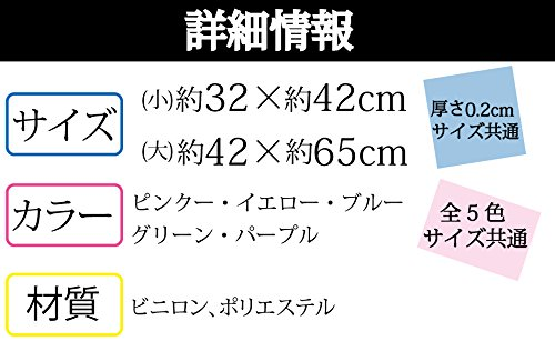 Katelia(カテリア)スイムタオルセームドライスポーツ速乾超吸収5color2サイズオリジナルケース付ピンクスモールサイズ