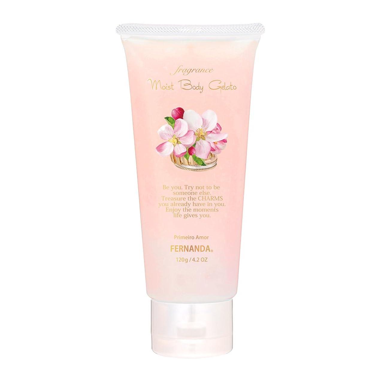 直面する制限された苦いFERNANDA(フェルナンダ) Fragrance Moist Body Gelato Primeiro Amor (モイストボディジェラート プリメイロアモール)