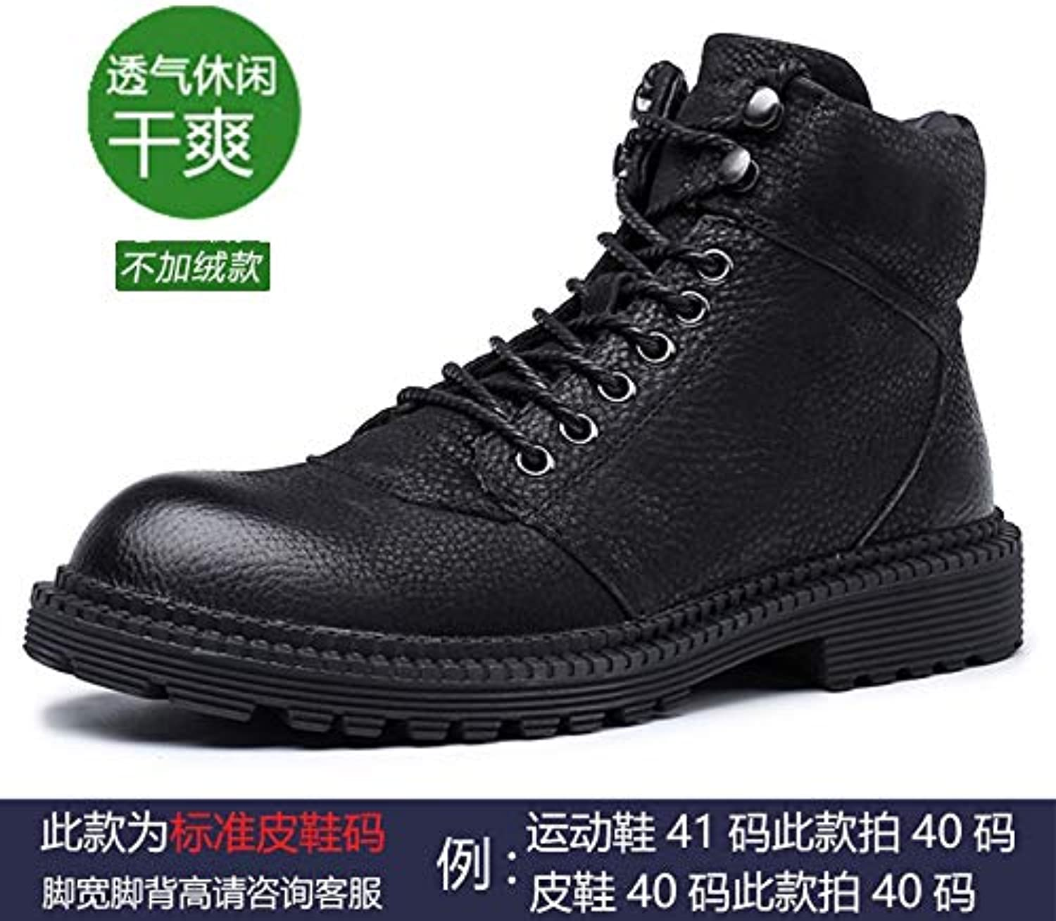 LOVDRAM Boots Men's Chelsea Male Martin Boots Thick Warm Men'S Retro High shoes Leather Winter Cotton shoes Large Size shoes