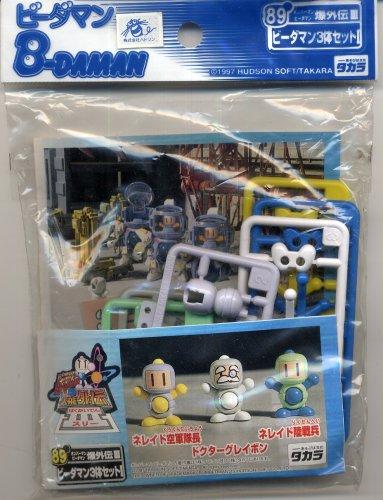 Bomberman B-Daman Bakugaiden III 89 B-Daman tres organismos creados I