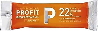 丸善 PROFIT SaSami (プロフィット) ささみプロテインバー コンソメ味 1箱 (10袋入り) ×2箱