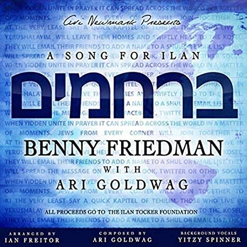 Benny Friedman feat. Ari Goldwag