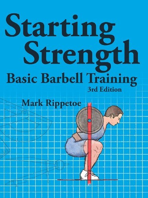軽くおじさんものStarting Strength (English Edition)