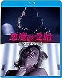 悪魔の受胎[Blu-ray/ブルーレイ]
