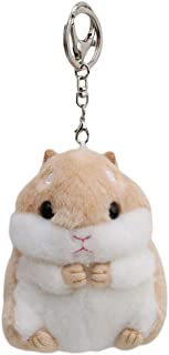 Hamster Schlüsselanhänger Miniblings Anhänger Schlüsselring Gummi Goldhamster