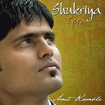 Shukriya Tera