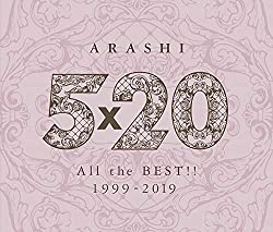 [Album]5×20 All the BEST!! 1999-2019 – 嵐[FLAC + MP3]