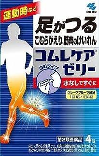 【第2類医薬品】コムレケアゼリー 4包 ×4