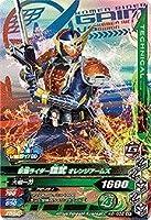 ガンバライジング/バッチリカイガン2弾/K2-052 仮面ライダー鎧武 オレンジアームズ VR