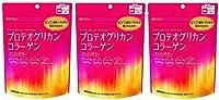 【井藤漢方製薬】プロテオグリカン コラーゲン 104g ×3個セット