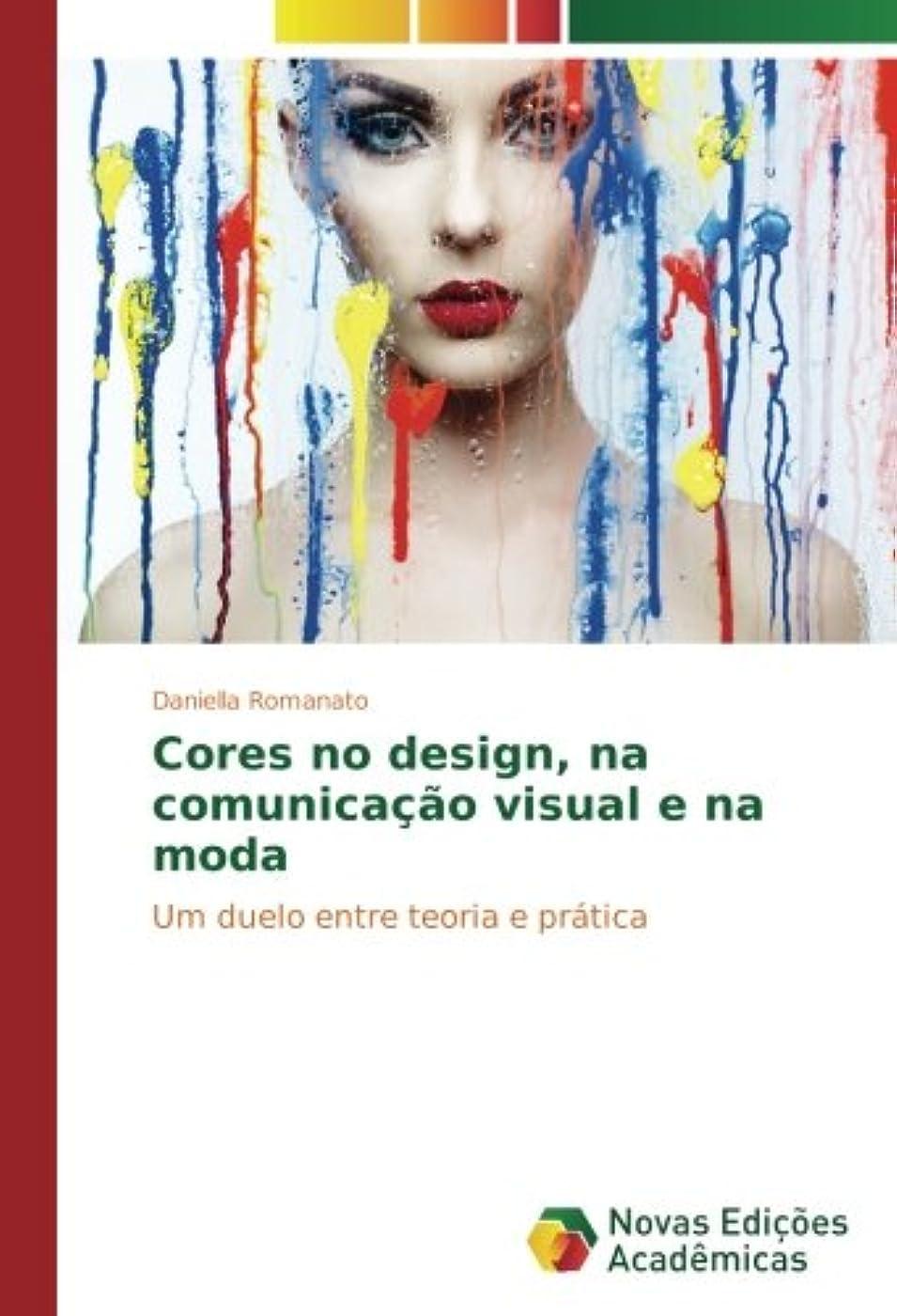 注ぎます定説最大のCores no design, na comunica??o visual e na moda: Um duelo entre teoria e prática
