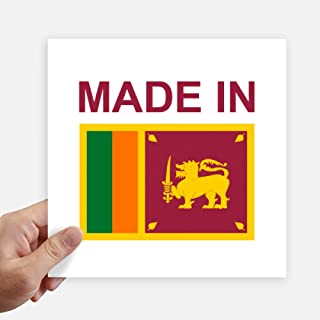 DIYthinker Made in Sri Lanka Country Love Square Stickers 20cm Wall Suitcase Laptop Motobike Decal 4pcs