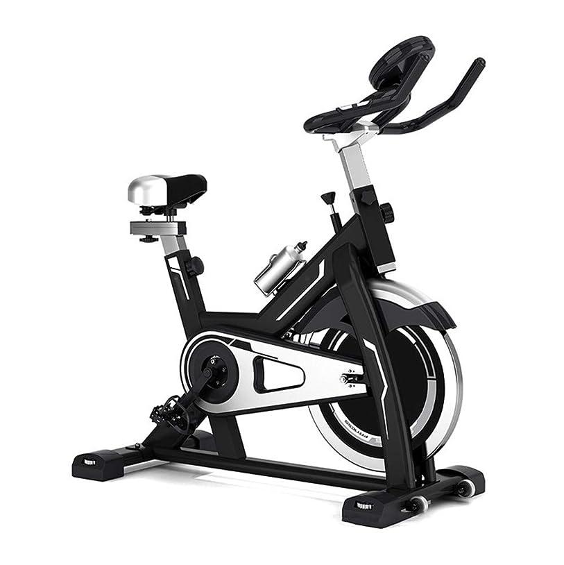 ビザ血偽物室内自転車 フィットネスバイク 屋内サイクリングバイク、サイクルトレーナーエクササイズ自転車の心拍数フィットネスステーショナリーバイク、LCDディスプレイ エアロフィットネス バイク