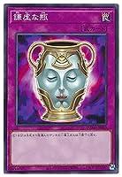 遊戯王 第11期 05弾 DAMA-JP080 謙虚な瓶 NR