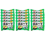 Nissin Instant Ramen Tonkotsu Flavor (15...