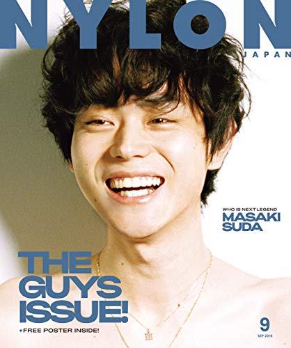 NYLON JAPAN 2019年9月号 (Japanese Edition)