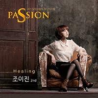 JOY jin 2集 - Healing (韓国盤)