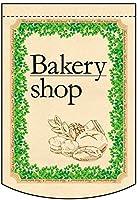 Bakery shop 変型タペストリー(円カット) No.63088(受注生産)