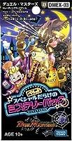 (1パック) DMEX-03 デュエル・マスターズTCG ペリッ!! スペシャルだらけのミステリーパック (カード4枚入り)