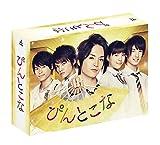 ぴんとこな DVD-BOX[DVD]