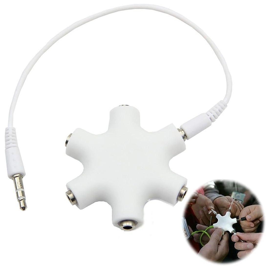 ふりをする篭急流Pichidr 音声分配スプリッター オス/オスケーブル付属 音楽シェア用 3.5mm マルチイヤホンスプリッター 6口 イヤホン分配器 オーディオ分配 iPad iPhone iPod MP3プレーヤー タブレット 等対応
