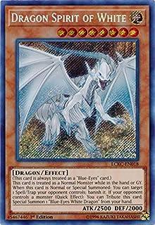 yu-gi-oh Dragon Spirit of White - LCKC-EN018 - Secret Rare - 1st Edition - Legendary Collection Kaiba Mega Pack (1st Edition)