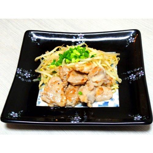 アクシーズ 薩摩ハーブ悠然どり鶏ハラミ(塩だれ) 200g【冷凍】