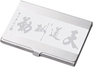 Porte-cartes de nom en acier inoxydable de mots chinois modèle