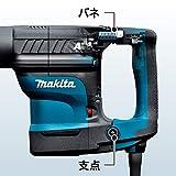 マキタ(Makita) 電動ハンマ (SDSマックスシャンク) HM0871C