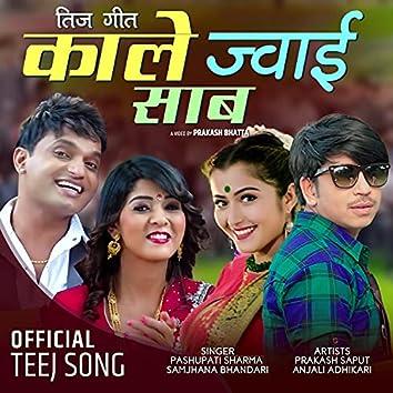 Kale Jwoi Sab (feat. Pashupati Sharma & Prakash Saput)