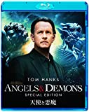 天使と悪魔 スペシャル・エディション [AmazonDVDコレクション] [Blu-ray]