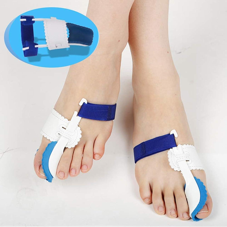風景イデオロギーシール足指セパレーター外反母趾装具ビッグボーン外反母趾矯正ベルト自然にあなたのつま先を修正