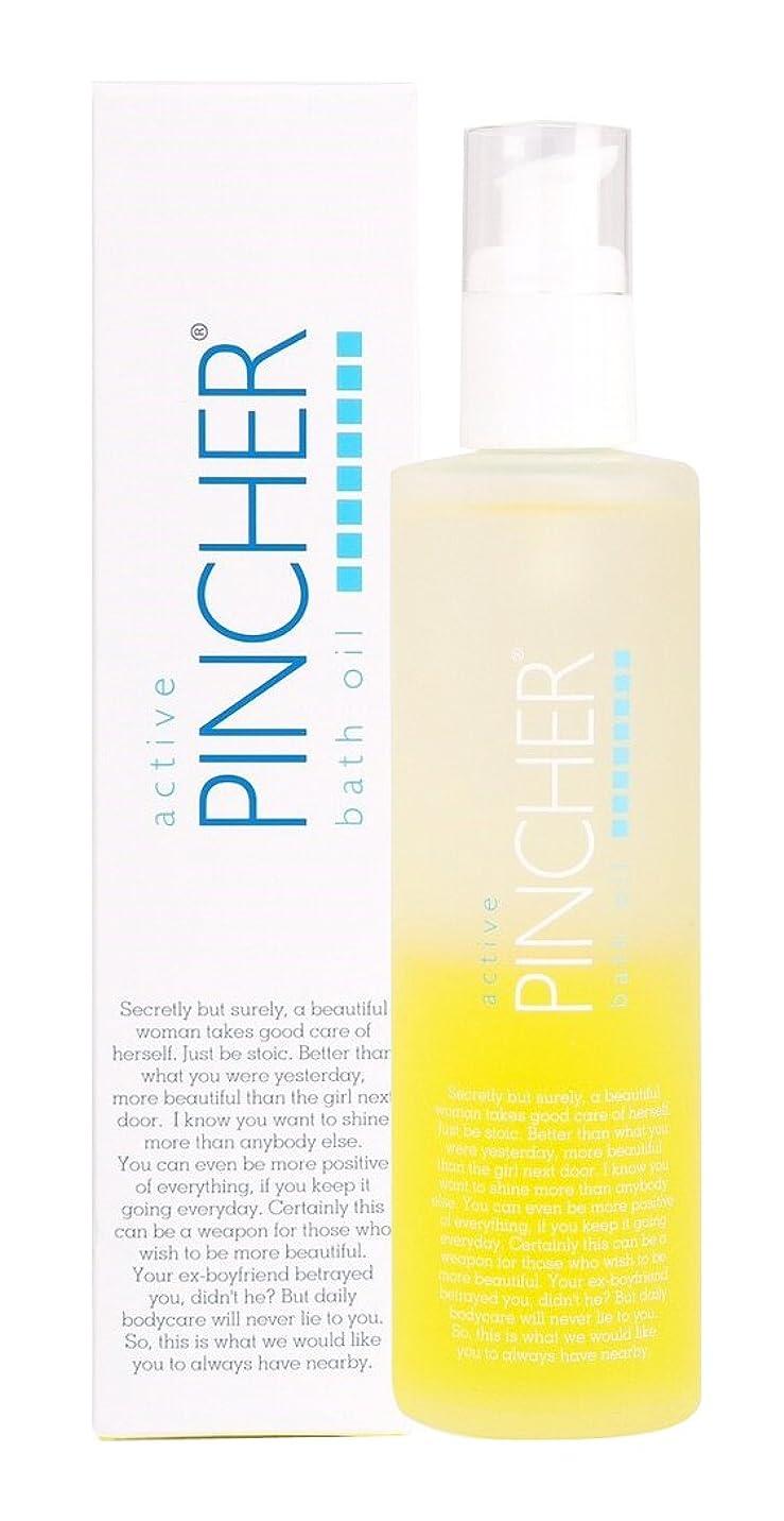上へ熱意プレートPINCHER active bath oil ピンシャー アクティブバスオイル