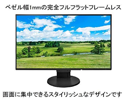 『EIZO FlexScan 24.1インチ ディスプレイ モニター (WUXGA/IPSパネル/ノングレア/ブラック/5年間保証&無輝点保証) EV2456-RBK』の1枚目の画像